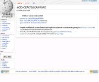 ท่าอากาศยานสุวรรณภูมิ - th.wikipedia.org/wiki/����ҡ���ҹ����ó����