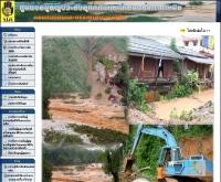 ศูนย์ข้อมูลผู้ประสบอุทกภัยและโคลนถล่มภาคเหนือ - 61.19.54.131/flood/