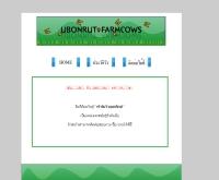 ฟาร์มวัวอุบลรัตน์ - ubonrutcows.th.gs
