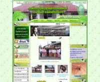 องค์การบริหารส่วนตำบลทอนหงส์ - tonhong.go.th