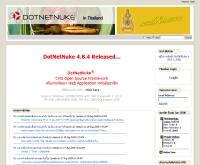 ดอทเน็ตนุคไทย - dotnetnukethai.com