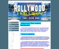 ฮอลลิวู้ดไทย - hollywoodthairestaurant.com