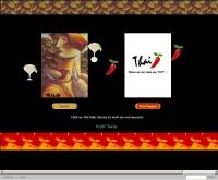 พริกไทย - tealas.com
