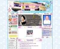องค์การบริหารส่วนตำบลบางเป้า  - bangpao.go.th
