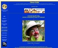 คลาวน์ เอ็คกี้ - clowneckie.com