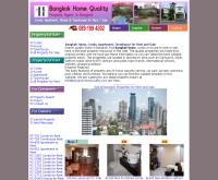 บางกอก โฮม ควอลิตี้ - bangkokhomequality.com