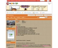 คิดถึงดอนเมือง - blog.sanook.com/default.aspx?alias=donmuang