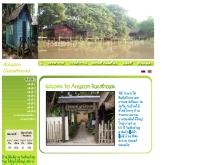 อเมซอนรีสอร์ท - amazon-guesthouse.com