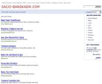 คอกไทบางแก้ว - saijo-bangkaew.com