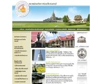 สมาคมส่งเสริมการท่องเที่ยวนนทบุรี - tournont.com