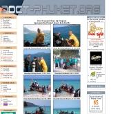 ชมรมผู้ประกอบการธุรกิจดำน้ำแห่งประเทศไทย  - doct-phuket.org