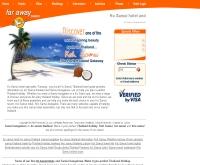 บริษัท ฟาร์ อเวย์ จำกัด - faraway.co.th