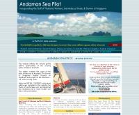 อันดามัน ซี ไพรอท - andamanseapilot.com