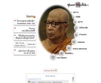 พุทธทาสภิกขุ - buddhadasa.in.th