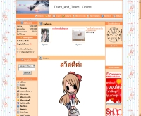 มือสอง - marketathome.com/shop/team