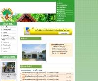 องค์การบริหารส่วนตำบลดีหลวง  - diluang.go.th