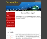 ท่ากาศยานสุวรรณภูมิ - toursuvarnabhumi.com
