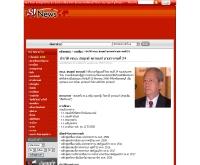 พล.อ. สุรยุทธ์ จุลานนท์ - news.sanook.com/politic/politic_22953.php