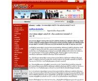 ประกาศคณะปฏิรูปการปกครองฯ ฉบับที่ 28 - news.sanook.com/politic/politic_22878.php