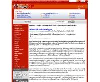 ประกาศคณะปฏิรูปการปกครองฯ ฉบับที่ 27  - news.sanook.com/politic/politic_22877.php