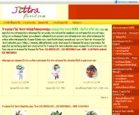 จิตราฟลอริส - jittraflorist.com
