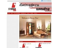 บริษัท ไรท์ เทรดดิ้ง จำกัด   - starrydoor.com