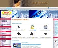 บริษัท แม่สายออโตเมชั่น จำกัด - maesai-oa.com