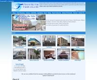 บริษัท ตราสิน จำกัด - tasin02.com