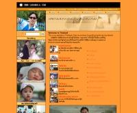 สาขามุละ - sakamula.com