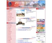 สำนักงานพัฒนาชุมชนอำเภอเมือง จังหวัดนครศรีธรรมราช  - muang.nakhoncdp.go.th