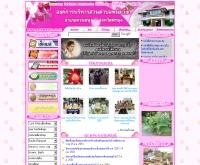 องค์การบริหารส่วนตำบลพนมวังก์  - panomwang.go.th
