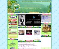 องค์การบริหารส่วนตำบลเขาปู่ - khaopu.go.th
