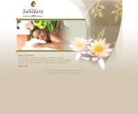 สลิลดารา สปา - salildara.com