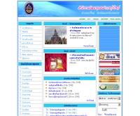 สำนักงานพัฒนาชุมชนอำเภอทุ่งใหญ่  - thungyai.nakhoncdp.go.th