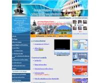 โครงการปริญญาตรี (ภาคพิเศษ) คณะบริหารธุรกิจ มหาวิทยาลัยรามคำแหง - ba.ru.ac.th/bba