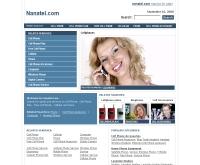 นานาเทล - nanatel.com