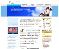 ดีท็อกซ์ไฟเบอร์ - detoxfiber.thai4health.com