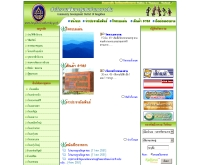 สำนักงานพัฒนาชุมชนอำเภอบางขัน - bangkhun.nakhoncdp.go.th