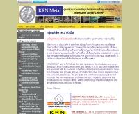 บริษัท เค.อาร์.เอ็น เมตัล จำกัด - krnmetal.com