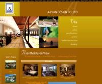 บริษัท เอแพลนดีไซต์ จำกัด - a-plan-design-property.com
