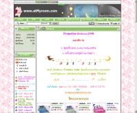 แอด มาย รูม - atmyroom.com