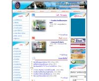 สำนักงานพัฒนาชุมชมอำเภอสิชล - sichon.nakhoncdp.go.th