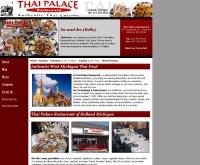 ไทยพาเลซ - thaipalacefood.com