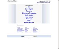 บริษัท ไชยมงคลอินดัสเทรี่ยล ซัพพลาย จำกัด - chaimongkol.com