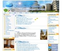 หลักสูตรวิทยาศาสตร์มหาบัณฑิต สาขาเทคโนโลยีสิ่งแวดล้อม มหาวิทยาลัยอุบลราชธานี - envitech.sci.ubu.ac.th