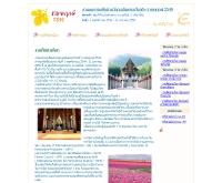 งานมหกรรมพืชสวนโลกเฉลิมพระเกียรติฯ ราชพฤกษ์ 2549 - ezytrip.com/festival/Royal_Flora/royal_flora.htm
