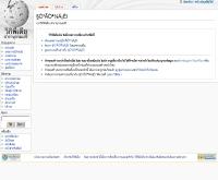 งานราชพฤกษ์ 2549 - th.wikipedia.org/wiki/�ҹ�Ҫ�ġ�� 2549
