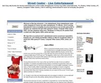 สตรีท เซ็นเตอร์ - street-center.com