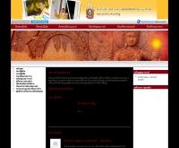 พระแท้ - pratae.com