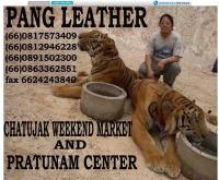 แป้ง เลเธอร์ - leatherthailand.com